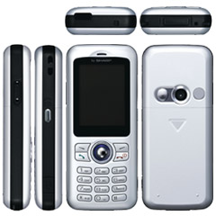 12e02b21f1b Mobile Phone : GX15 : SHARP