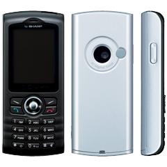 mobile phone gx17 sharp rh sharp phone com Portable Sharp CRT TV Of VL Pics Sharp Ah50u